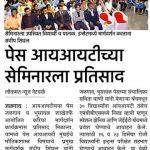 seminar-img2